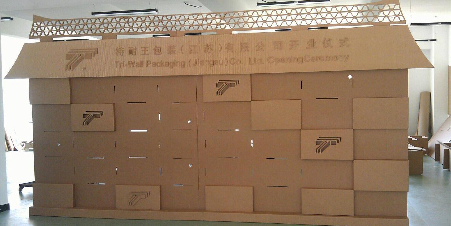 幼儿园纸箱创意主题墙